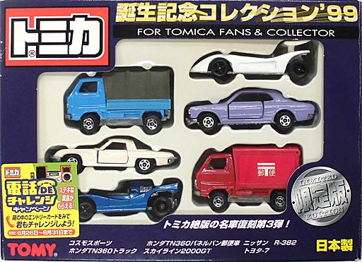 【中古】ミニカー 誕生記念コレクション '99(6台セット) 「トミカ」 限定版 [558675]