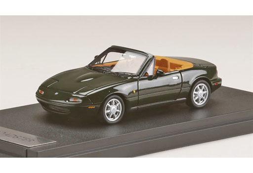 【予約】ミニカー 1/43 ユーノス ロードスター NA6CE V-スペシャル 1993(ネオグリーン) [PM4398VGR]