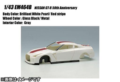 1/43 NISSAN GT-R 50th Anniversary(ブリリアントホワイトパール×レッドストライプ) [EM464B]