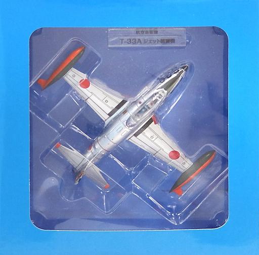 【中古】ミニカー 1/100 航空自衛隊 T-33A ジェット練習機 「自衛隊モデル・コレクション 第30号」 付録