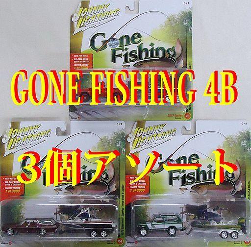 【新品】ミニカー GONE FISHING 4B 3個アソート [JLBT004B]