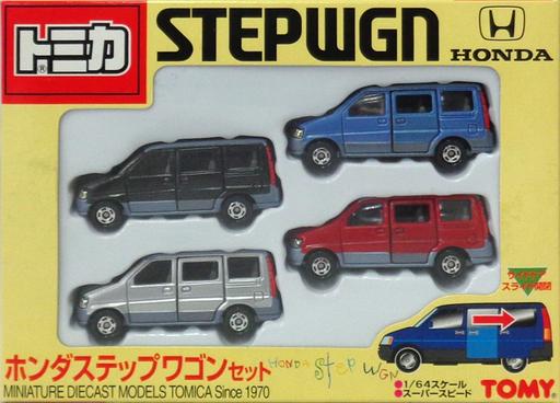 【中古】ミニカー 1/64 ホンダ ステップワゴン セット(4台セット) 「トミカ」 [262947]