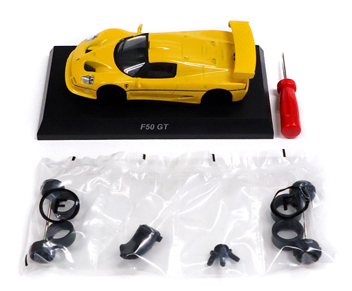 【中古】ミニカー 1/64 F50 GT(イエロー) 「フェラーリ ミニカーコレクション 10」 サークルK・サンクス限定