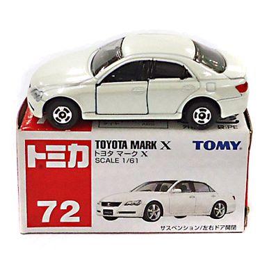 【中古】ミニカー 1/61 トヨタ マークX(ホワイト/赤箱) 「トミカ No.72」