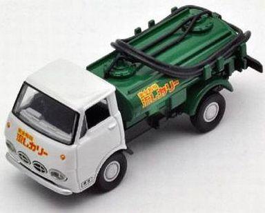 【中古】ミニカー 1/64 TLV-SM05 プリンス クリッパー(完全有機流しカリー) 「トミカリミテッドヴィンテージ×スネークモータース」 [274780]