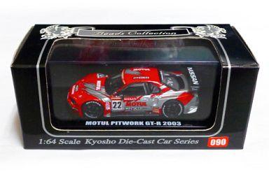 【中古】ミニカー 1/64 モチュール ピットワーク GT-R 2003 BRIDGESTONE #22(レッド×シルバー) 「Beads Collection」 [06083C]
