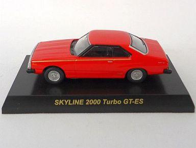 【中古】ミニカー 1/64 2000Turbo GT-ES(レッド) 「日産スカイライン ミニカーコレクション」