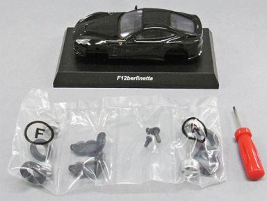 【中古】ミニカー 1/64 Ferrari F12 berlinetta(ブラック) 「フェラーリミニカーコレクション 9」 サークルK・サンクス限定
