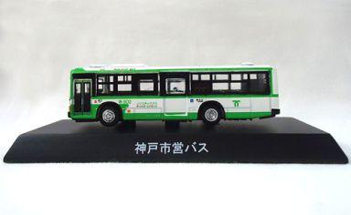 【中古】ミニカー 1/150 三菱ふそうエアロスター MP37JK 神戸市営バス(ホワイト×グリーン) 「ダイキャストバスシリーズ 路線バス1」 サークルK・サンクス限定