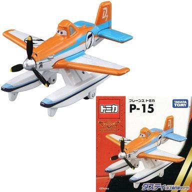 【中古】ミニカー ダスティ(水上飛行機タイプ) 「プレーンズ・トミカ P-15」
