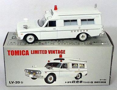 TAKASAKI AMBULANCE DEP. TOMICA LIMITED VINTAGE LV-20b 1//64 TOYOTA FS45V