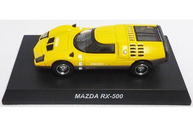 【中古】ミニカー 1/64 MAZDA RX-500(イエロー) 「マツダ ロータリーエンジン ミニカーコレクション」 サークルK・サンクス限定