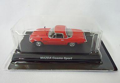 【中古】ミニカー 1/64 MAZDA Cosmo Sport(レッド) 「マツダ ロータリーエンジン ミニカーコレクション」 サークルK・サンクス限定