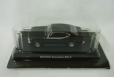 【中古】ミニカー 1/64 MAZDA Savanna RX-3(ブラック) 「マツダ ロータリーエンジン ミニカーコレクション」 サークルK・サンクス限定