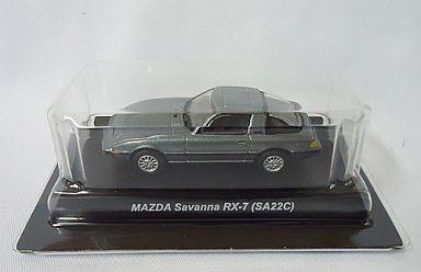 【中古】ミニカー 1/64 MAZDA Savanna RX-7 SA22C(グレー) 「マツダ ロータリーエンジン ミニカーコレクション」 サークルK・サンクス限定