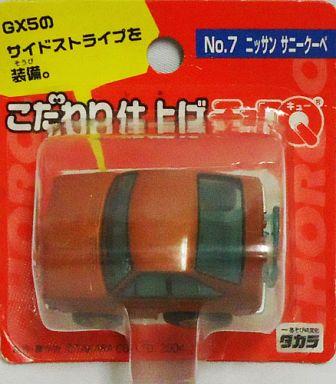 【中古】ミニカー こだわり仕上げチョロQ No.7 ニッサン サニークーペ (ブラウン)
