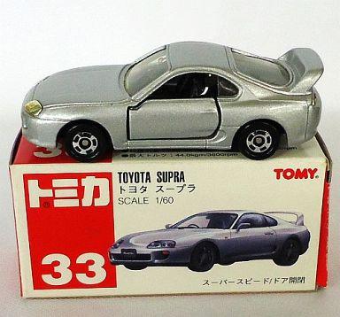 【中古】ミニカー 1/60 トヨタ スープラ(シルバー) 「トミカ No.33」
