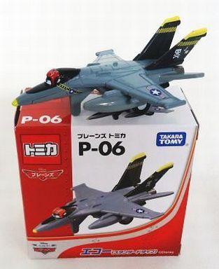 【中古】ミニカー エコー(スタンダードタイプ) 「プレーンズ・トミカ P-06」