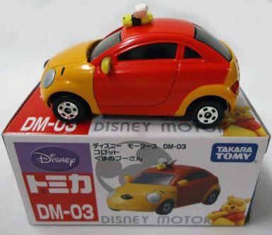 【中古】ミニカー コロット くまのプーさん(イエロー×レッド) 「トミカ ディズニーモータース DM-03」