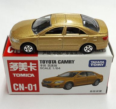 【中古】ミニカー 1/64 トヨタカムリ(ゴールド) 「トミカ CN-01」