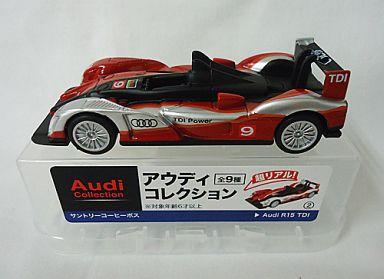 【中古】ミニカー Audi R15 TDI #9(レッド×シルバー) 「サントリーコーヒーボス アウディコレクション」