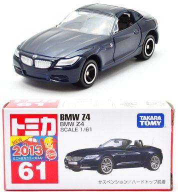 【中古】ミニカー BMW Z4 「トミカ No.61」