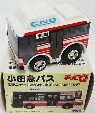 チョロQ 小田急バス 三菱ふそう小型CNG車両 KK-ME17DF (ホワイト×レッド)