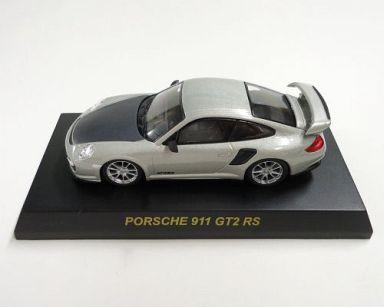 【中古】ミニカー ポルシェ 911 GT2 RS 997 (シルバー) 「1/64 ポルシェ ミニカーコレクション4」 サークルK・サンクス限定