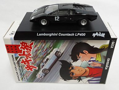 【中古】ミニカー 1/64 LAMBORGHINI COUNTACH LP400 ハマの黒ヒョウ 「サーキットの狼 ミニカーコレクション」 サークルK・サンクス限定