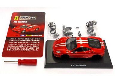【中古】ミニカー 1/64 フェラーリ 430 Scuderia(レッド) 「フェラーリ ミニカーコレクションVI」 サークルK・サンクス限定