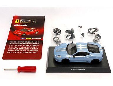 【中古】ミニカー 1/64 フェラーリ 430 Scuderia(ブルー) 「フェラーリ ミニカーコレクションVI」 サークルK・サンクス限定