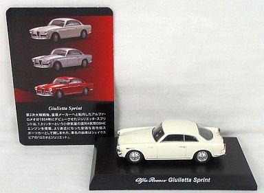 【中古】ミニカー 1/64 アルファロメオ Giulietta Sprint(ホワイト) 「アルファロメオ ミニカーコレクション2」 サークルK・サンクス限定