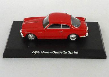 【中古】ミニカー 1/64 アルファロメオ Giulietta Sprint(レッド) 「アルファロメオ ミニカーコレクション2」 サークルK・サンクス限定
