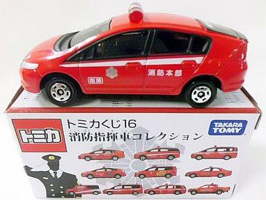 【中古】ミニカー Honda インサイト トミカくじ16 消防指揮車コレクション 「トミカ」