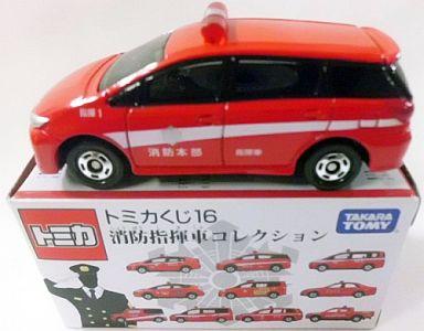 【中古】ミニカー トヨタ ウィッシュ トミカくじ16 消防指揮車コレクション 「トミカ」