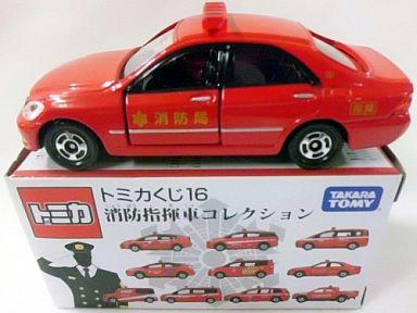 【中古】ミニカー トヨタ クラウン トミカくじ16 消防指揮車コレクション 「トミカ」