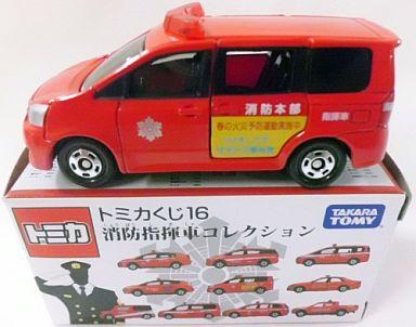 【中古】ミニカー トヨタ ノア トミカくじ16 消防指揮車コレクション 「トミカ」