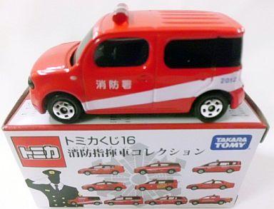 【中古】ミニカー 日産 キューブ トミカくじ16 消防指揮車コレクション 「トミカ」
