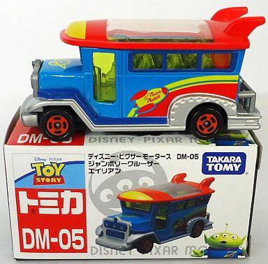 【中古】ミニカー DM-05 ジャンボリークルーザー エイリアン 「ディズニートミカ/ディズニーモータース」