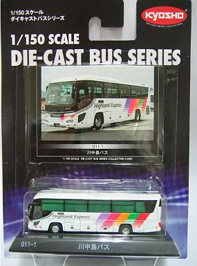 【中古】ミニカー 1/150 川中島バス 日野セレガ ハイデッカ 「1/150バスシリーズ」 No.011-1 [59011]