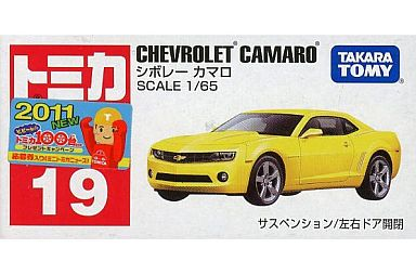 【中古】ミニカー シボレー カマロ 「トミカ No.19」