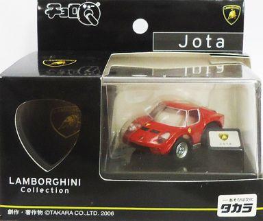 【中古】ミニカー チョロQ 外車シリーズ 7 ランボルギーニ・イオタ