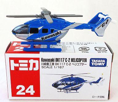 【中古】ミニカー 1/167 川崎重工業 BK117 C-2ヘリコプター 「トミカ No.24」