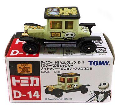 【中古】ミニカー 1/60 T型クーペクラシックカー ナイトメアー・ビフォア・クリスマス R(ブラック×ベージュ) 「ディズニー トミカコレクション D-14」