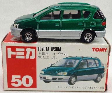 【中古】ミニカー 1/64 トヨタ イプサム(グリーン/赤箱) 「トミカ No.50」
