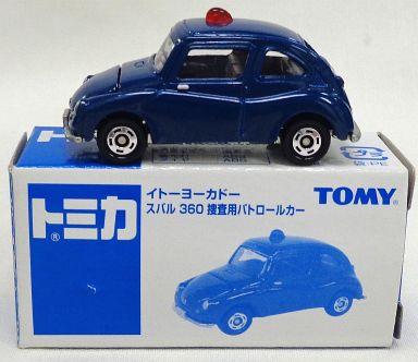【中古】ミニカー 1/50 スバル360 捜査用パトロールカー(ブルー) 「トミカ」 イトーヨーカドー限定