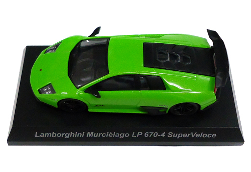 【中古】ミニカー 1/64 Lamborghini Murcielago LP670-4 Super Veloce(グリーン) 「ランボルギーニ ミニカーコレクション6」サークルK・サンクス限定