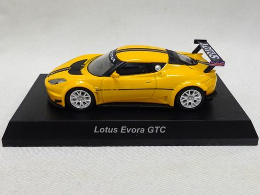 【中古】ミニカー 1/64 Lotus Evora GTC(イエロー×ブラック) 「ロータス ミニカーコレクション」 サークルK・サンクス限定