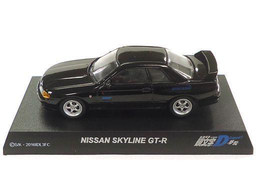 【中古】ミニカー 1/64 NISSAN SKYLINE GT-R(ブラック) 「新劇場版 頭文字D Legend3 -夢現- ミニカーコレクション」