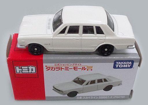 【中古】ミニカー 1/60 日産 スカイライン 2000GT-R PGC10(ホワイト) 「トミカ」 2015年 タカラトミーモール プラスワンキャンペーン品